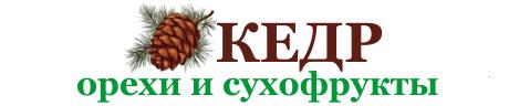 Оптово-розничный магазин орехов в Санкт-Петербурге